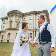 Wedding photographer Vitaliy Syromyatnikov (Syromyatnikov). Photo of 30.07.2018