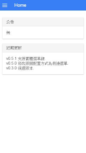 Moa VPN