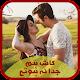 Kash Hum Juda Na Hote,Sanober Habib Download for PC Windows 10/8/7