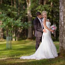 Wedding photographer Mikhail Maslov (mdmmikle). Photo of 02.10.2018
