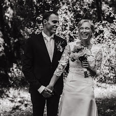 Wedding photographer Helena Jankovičová kováčová (jankovicova). Photo of 23.06.2017
