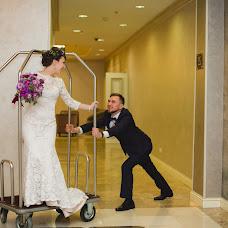 Wedding photographer Marina Cherednichenko (cheredmari). Photo of 25.09.2017