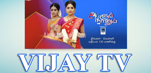New Vijay TV Serials : Indian Mobile TV Tips 2 0 apk