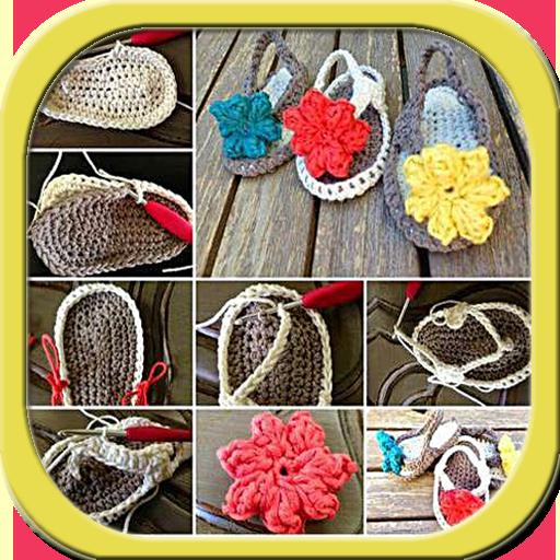Crochet Pattern For Baby