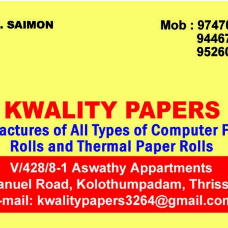 Kwality Papers - Paper Products Supplier in Patturaikkal