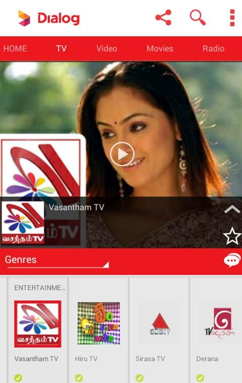 Dialog Live Mobile Tv Online- screenshot