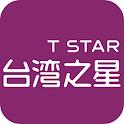 TStar Signage