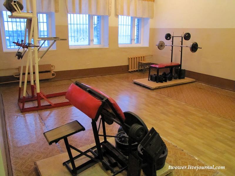 Спорт-комната