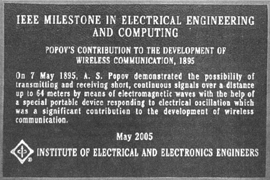 Pamětní deska A.S.Popovovi.jpg
