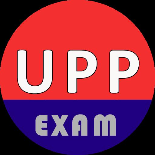 UPP Exam 2017