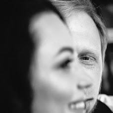 Свадебный фотограф Владимир Власов (Debauche). Фотография от 20.05.2015