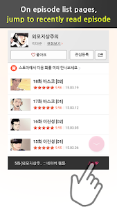 Webtoon Browser screenshot 2