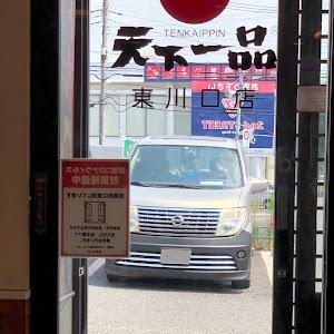 エルグランド E51のカスタム事例画像 Kazu@kazannさんの2020年08月04日13:05の投稿