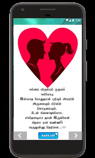 生活必備免費app推薦|kadhal kavithaigal線上免付費app下載|3C達人阿輝的APP
