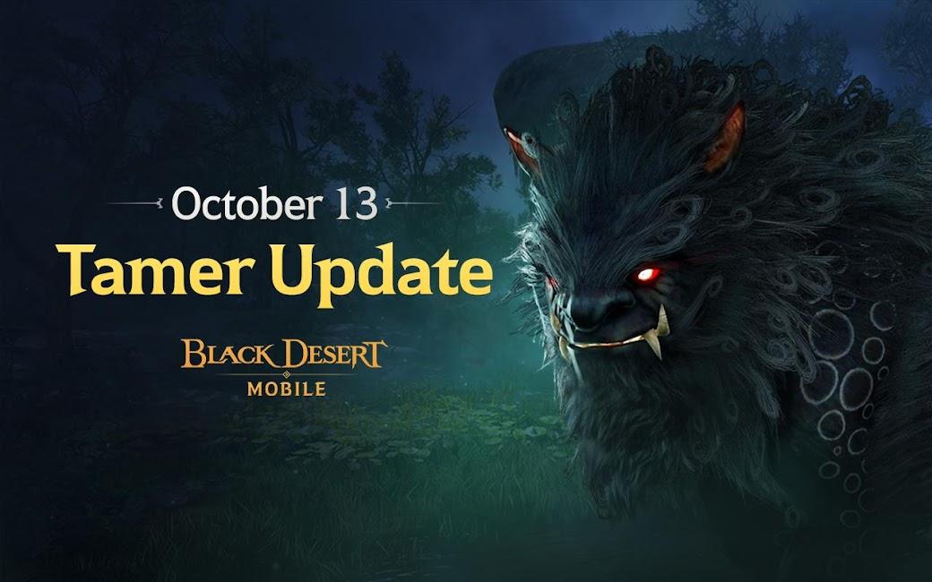 Black Desert Mobile APK 4.4.39 1