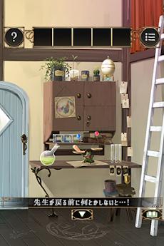 脱出ゲーム 魔法使いの家から脱出のおすすめ画像2