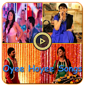 Oyee Hoyee Songs Collections