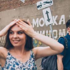 Wedding photographer Ekaterina Boyarskaya (ecotherine). Photo of 30.08.2016