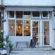Yorimichi 順道菓子店
