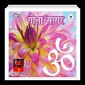 Geeta Sagar Audio