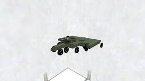 平たい戦車