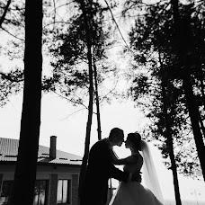 Wedding photographer Liliana Arseneva (arsenyevaliliana). Photo of 24.09.2018