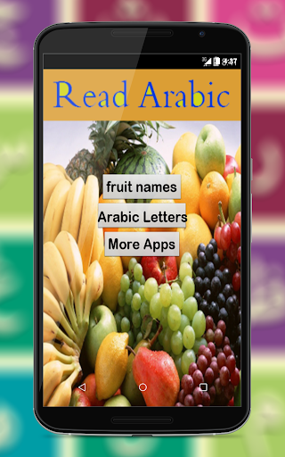Learn and Read Arabic Langage