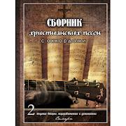 Сборник APK