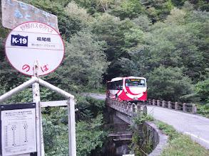 檜尾橋バス停