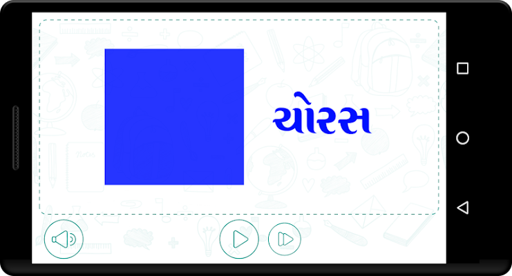PreSchool - Balmandir (kids Learner) - screenshot