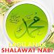 Sholawat Nabi - Lagu Anak (game)