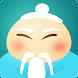 中国語を無料で学習 - HelloChinese