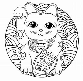 Mandala Chat Gs2 Blogue De Continuite Pedagogique E M Pu Jules Ferry