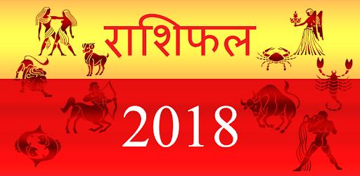 Rashifal 2018 - Apps on Google Play