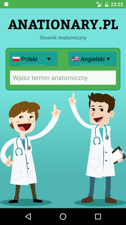 Anatomy Dictionary Online- screenshot