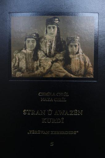 Yêrêvan Xeberdide: How a Soviet Armenian Radio Station Preserved Kurdish Culture
