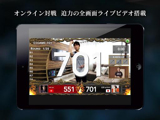 Code Triche GRAN BOARD APK MOD screenshots 5