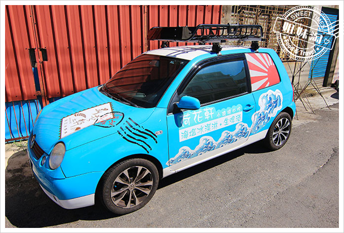 小琉球荷花軒手工冰淇淋宣傳車