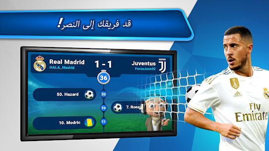 تحميل لعبة المدرب الافضل 2020 Online Soccer Manager للاندرويد 5