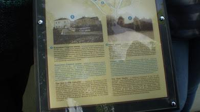 Photo: Senosios pilies (14 amžius) fragmentai ir griuvėsiai, objektai joje ir aplink ją. Фрагменты и руины Старого замка (14 век), обьекты в ней и вокруг нее.