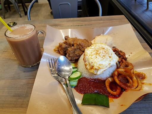 完全馬來西亞味,好吃!