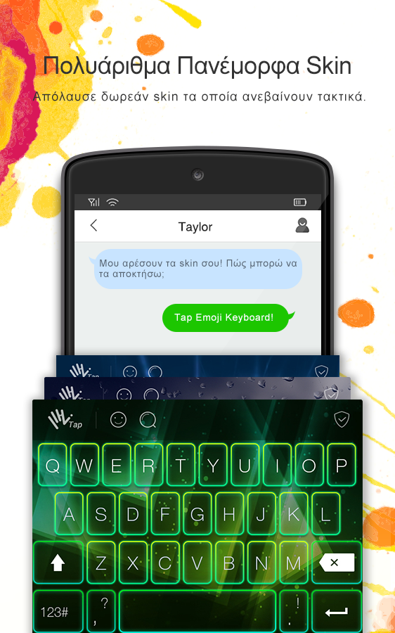 Tap Emoji Keyboard - στιγμιότυπο οθόνης