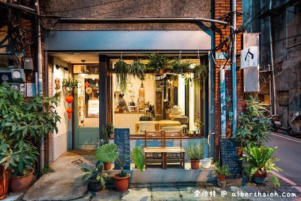 丹宅(桃園老宅文青風咖啡廳,裝潢有巧思氣氛佳,讓人悠閒舒適)