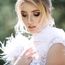 Wedding photographer Darya Doylidova (dariafotki). Photo of 14.05.2018