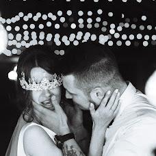 Wedding photographer Danila Danilov (DanilaDanilov). Photo of 21.11.2018