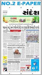 Download Gujarati News: Sandesh, tv9 Gujarati, &All Rating for