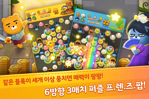 ud504ub80cuc988ud31d for Kakao  {cheat|hack|gameplay|apk mod|resources generator} 2