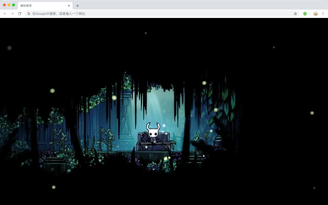 hollow knight HD New Tabs Games Themes