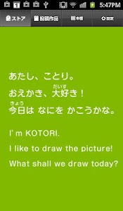 Kotori's Sketchbook - eBook - screenshot 2