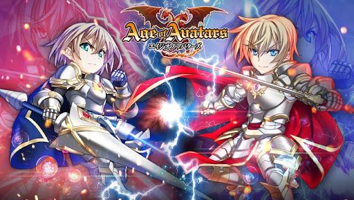 Age of Avatars-艾瓦達榮耀